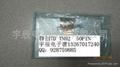 供應群創7寸液晶屏HL070TN92 2