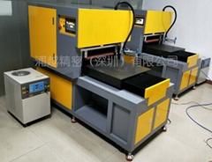 UV轉印子模-複製機