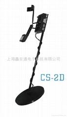 高灵敏度CS-2D型地下金属探测器