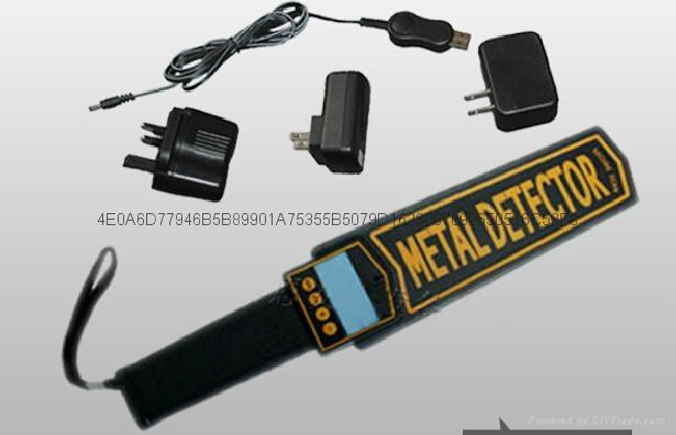 世博會金屬探測器 1