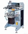 曲面絲印機絲網印刷機平面絲印機 1