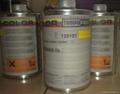 德国原装进口1014-O系列Tampo油墨 2