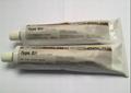 德国原装进口1014-O系列Tampo油墨 3