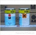 ABS丝印油墨 德国进口丝印移印油黑 1