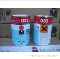ABS丝印油墨 德国进口丝印移印油黑 2