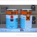 ABS丝印油墨 德国进口丝印移印油黑 3