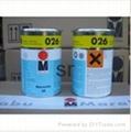 ABS丝印油墨 德国进口丝印移印油黑 4