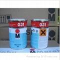 ABS丝印油墨 德国进口丝印移印油黑 5
