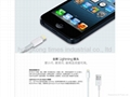 usb data cable for iphone 5 , white usb cable 2