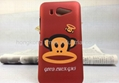 M1 Cartoon phone case