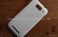 M1 PC phone case