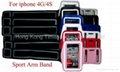 Waterproof Running Sports Armband Case Arm Bag Holder Case forS3 s4 s5 i4s i5s