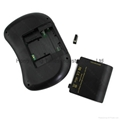 Rii I8 Fly Air Mouse Mini Wireless Handheld Keyboard 2.4GHz Touchpad Remote Cont 4