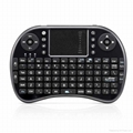 Rii I8 Fly Air Mouse Mini Wireless Handheld Keyboard 2.4GHz Touchpad Remote Cont 1