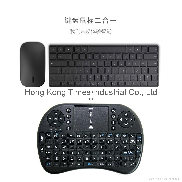 Rii I8 Fly Air Mouse Mini Wireless Handheld Keyboard 2.4GHz Touchpad Remote Cont 5