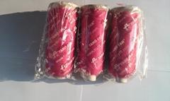 羊毛繡花線