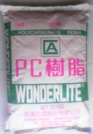 供应PC台湾奇美PC-110塑胶原料 1