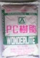 供应PC台湾奇美PC-110塑