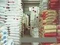 供应PMMA 法国阿科玛 VS