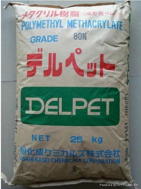 供应PMMA塑胶原料80N   1