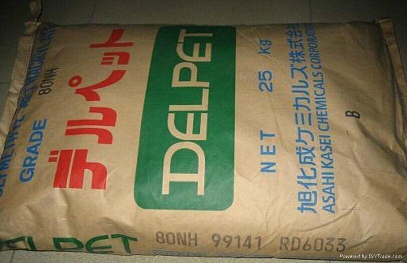 供应PMMA 80NH 塑胶原料 1
