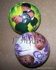 puPU彩色球