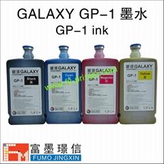 銀河GP-1環保弱溶劑墨水DX5墨水
