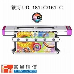 銀河UD-181LC 3212LC寫真機