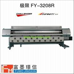 極限FY-3208R溶劑型噴繪機