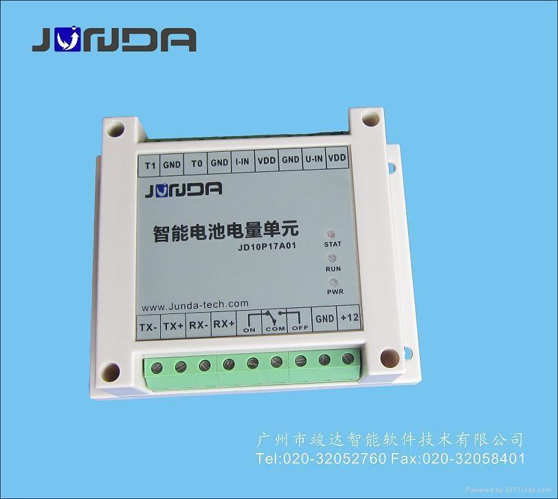 电池巡检单元模块JD10P17A01 蓄电池在线检测设备 可采24节2V-12V 1