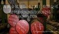 上海批發SKD61圓棒板材SKD61零售商 1