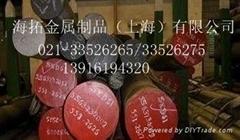 上海批发SKD61圆棒板材SKD61零售商