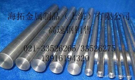 上海批發SKD61圓棒板材SKD61零售商 3