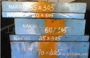 上海批發SKD61圓棒板材SKD61零售商 5