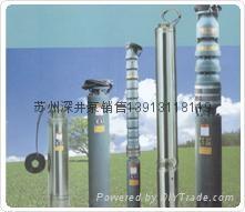苏州深井泵销售
