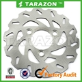 ATV Brake Disc