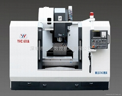 線軌數控銑床YHM(C)650加工中心華亞數控機床