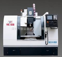 YHM(C)600B硬轨数控铣床CNC加工中心华亚数控