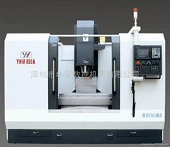硬軌數控銑床YHM(C)850A立式加工中心850立加機床華亞數控