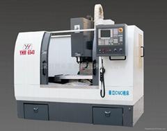 硬軌數控銑床YHM (C)6540-華亞數控加工中心