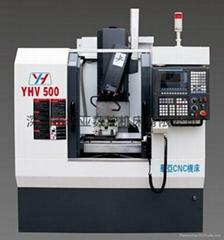 五轴加工中心华亚数控YHV500数控五轴联动加工机