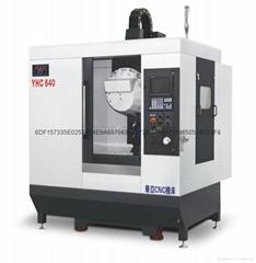 高速高精钻铣零件加工中心数控机床YHC640-华亚数控