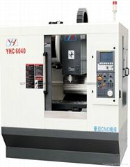 高速高精鑽銑零件加工中心機YHC6040-華亞數控