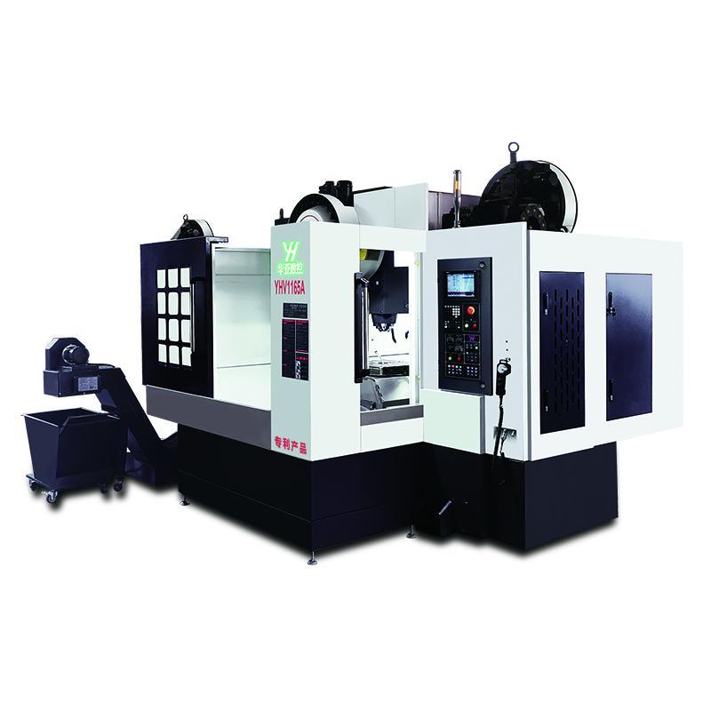 华亚数控中型五面体加工中心YHV1165A立卧复合专用机床 1