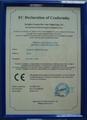 水煙電子炭RY0811E 4