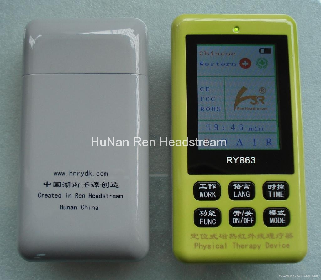 Physical therapy device  RY863 5