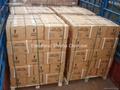 水烟电子炭RY0811 5