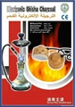 Electronic carbon(Electronic shisha charcoal)