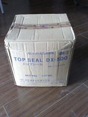 奧野鋁氧化封閉劑 DX-500