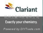各色科萊恩鋁氧化染料